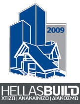 hellasbuild